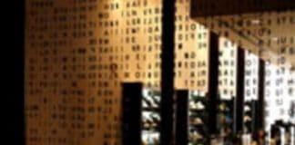 Sala de exposiciones Círculo de Lectores, Barcelona
