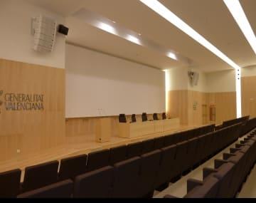 El hospital la fe de valencia con sistemas lynx pro audio - Hospital nueva fe valencia ...