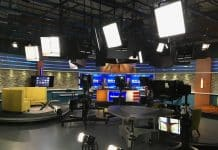 WAPA TV Studios