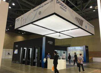 Xtruss de MILOS, amplían la utilidad del truss clásico, en el Korea Energy Show