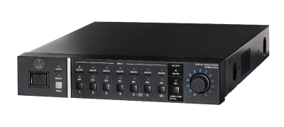 Array Microfonico Colgante ES954 2