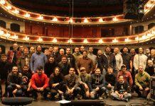 Seminario de equipos de sonido profesional