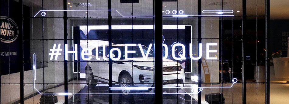 Instalación audiovisual de EIKONOS