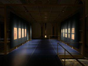 Instalación audiovisual de BGL en Qasr Al Watan